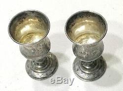 Antique Vintage Pre1899 Pair Russian Imperial Silver 84 Goblet Vodka Cup Beaker