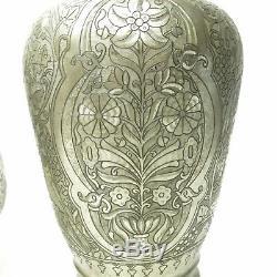 Vintage Pair Middle East Hand Etched Carved Silver Over Copper Urn Jar Vase