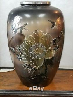 Vintage Pair of Japanese Mixed Metal Gold Silver Bronze Carved Etched Vases
