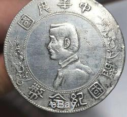 Paire De Shakers Vintage En Argent Dollar De Chine