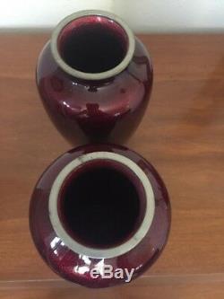 Paire De Vases Ginbari Silver En Feuille De Sang De Buffle Rouge Vintage Chinois